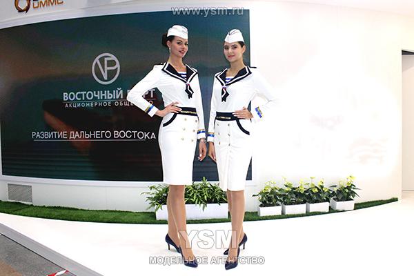 Девушки для работы на выставке москва девушка модель работы по нравственному воспитанию