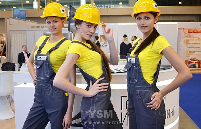 модельное агенство строитель