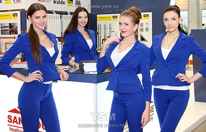 Работа в москве для девушки хостес модели онлайн тейково