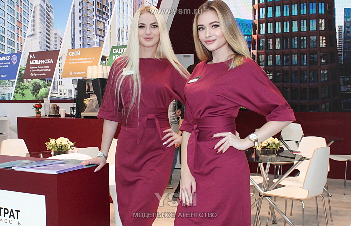 Модели на работу для выставки в москве веб девушка модель lorik видео